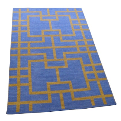 5'3 x 7'5 Handwoven Indian Wool Area Rug from The Rug Gallery