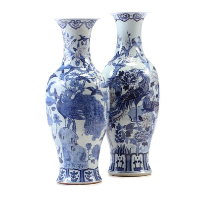 Pair of Chinese Floor Vases, 20th Century