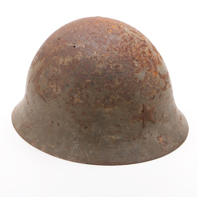 WWII Japanese Battle Relic Helmet with Embossed Star, circa 1940s