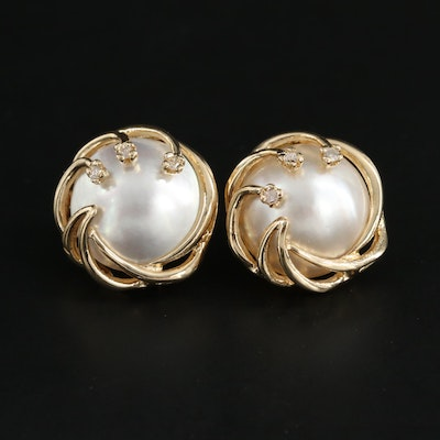 14K Yellow Gold  Pearl Button Earrings with Diamond Accents