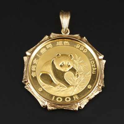14K Yellow Gold Pendant with 1988 Chinese 24K Yellow Gold Panda Coin