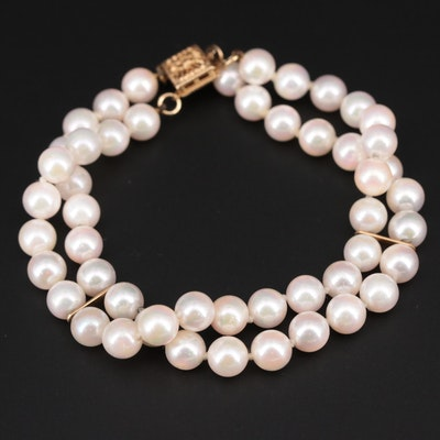 14K Yellow Gold Pearl Double Strand Bracelet