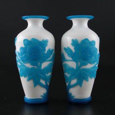 Pair of Chinese Peking Cameo Glass Vases, Early to Mid 20th Century