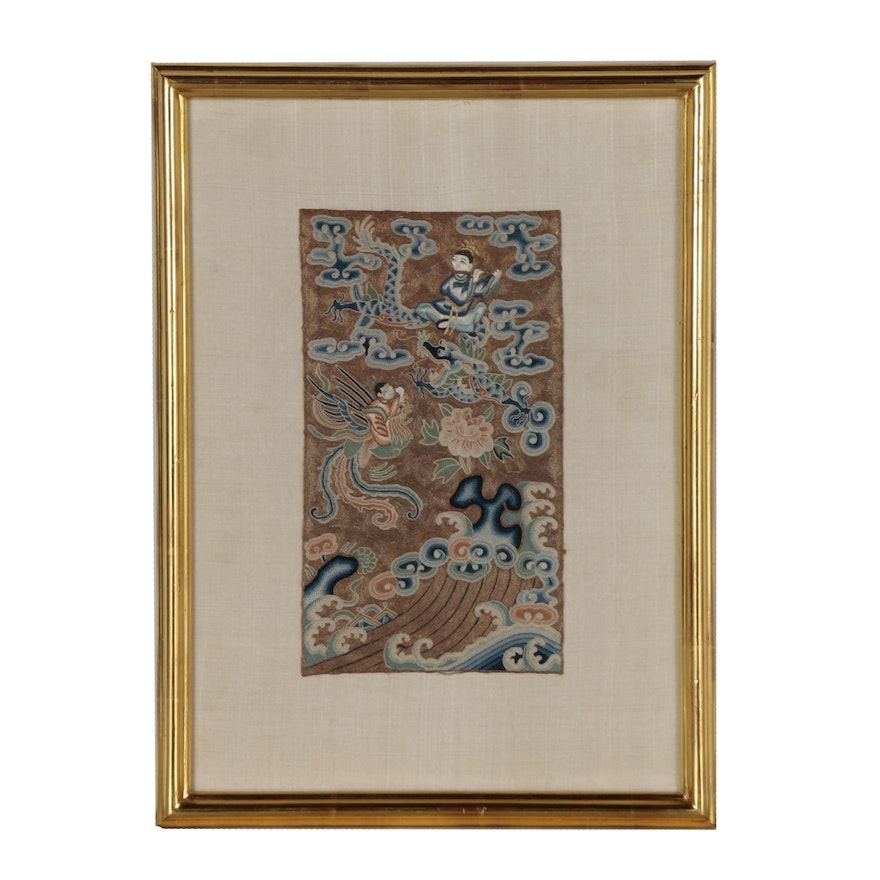 """Chinese Qing Dynasty Goldwork and """"Forbidden Stitch"""" Embroidery Panel"""