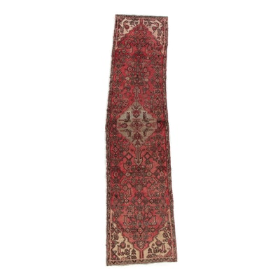 2' x 9' Hand-Knotted Persian Hamadan Wool Carpet Runner