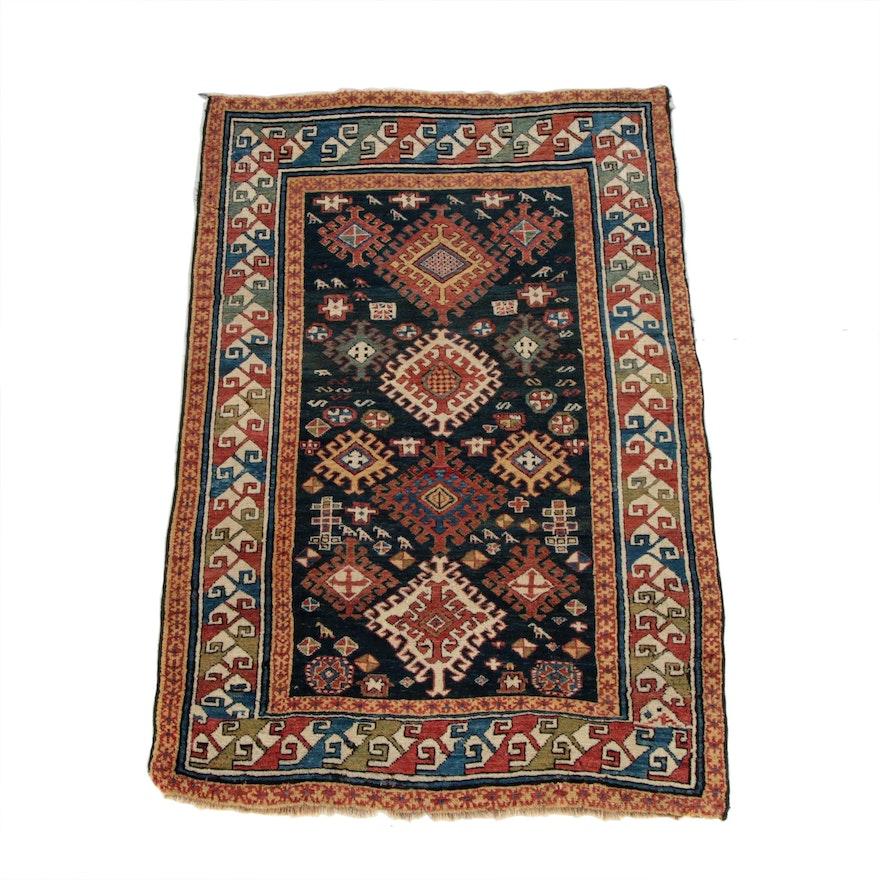 4'4 x 6'6 Antique Hand-Knotted Kurdish Wool Rug