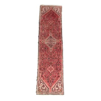 2'2 x 8'10 Hand-Knotted Persian Herati Wool Carpet Runner