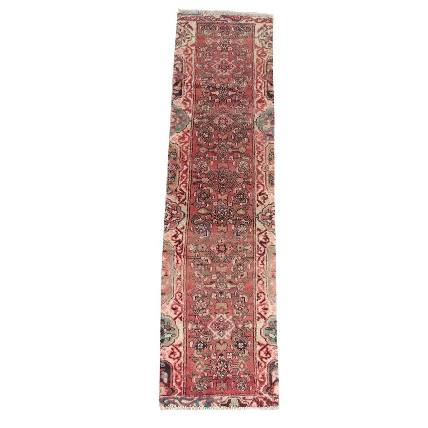 2'1 x 8'4 Hand-Knotted Persian Herati Wool Carpet Runner