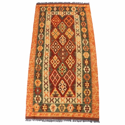 3'4 x 6'9 Handwoven Turkish Hereke Kilim Rug