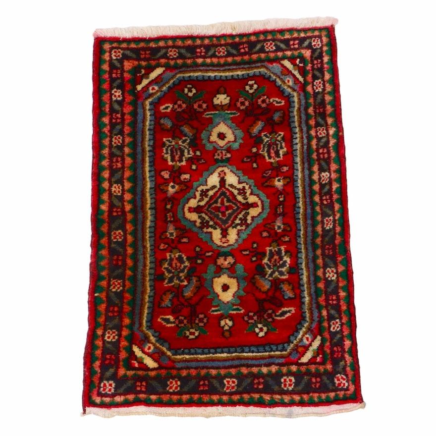 1'10 x 2'10 Hand-Knotted Persian Hamadan Rug