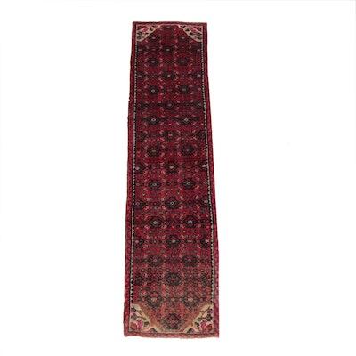 2'2 x 9'0 Hand-Knotted Persian Herati Wool Carpet Runner