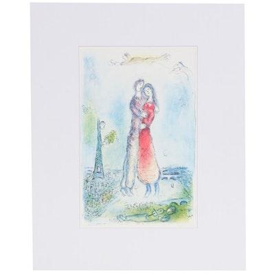 """Marc Chagall Offset Lithograph for """"Derrière le Miroir"""""""