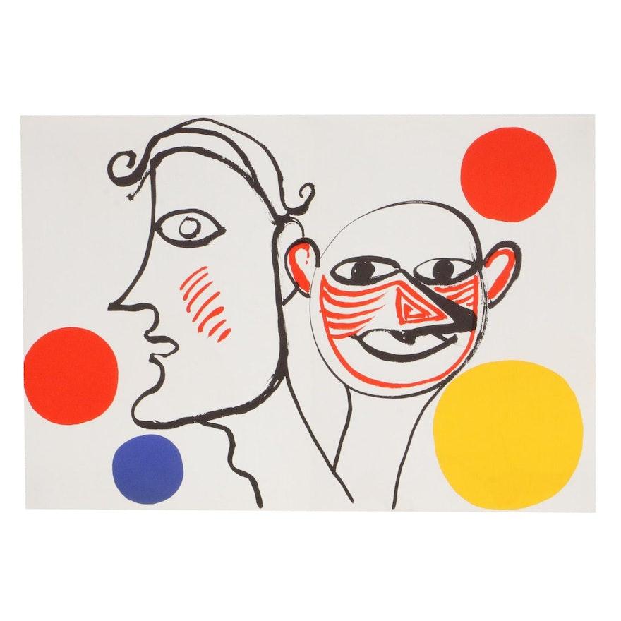 """Alexander Calder Double-Page Color Lithograph for """"Derrière le Miroir,"""" 1976"""