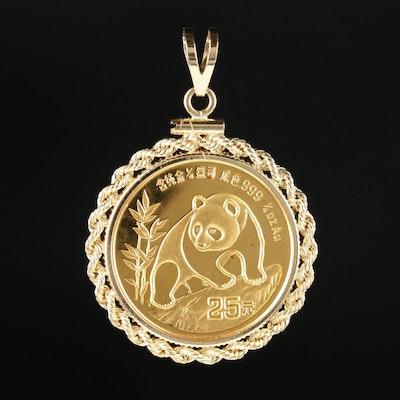 14K Pendant with 1990 China 1/4 Ounce 25 Yuan Gold Panda Coin