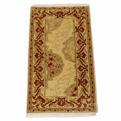 2'7 x 4'9 Hand-Knotted Sino-Persian Rug