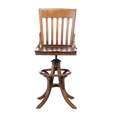 Oak Adjustable Stool, Early 20th Century