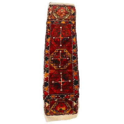 1'3 x 4'5 Hand-Knotted Afghani Bashir Turkoman Rug, 1910s