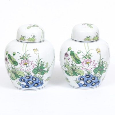 Andrea by Sadek Porcelain Ginger Jars, Mid to Late 20th Century