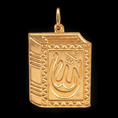 14K Yellow Gold Islamic Book Pendant