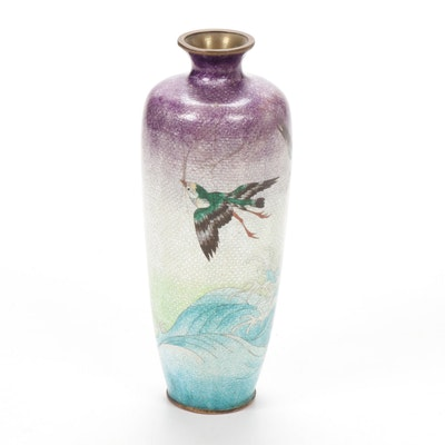 Japanese Ginbari Cloisonne Vase with Bird Motif, Early 20th Century