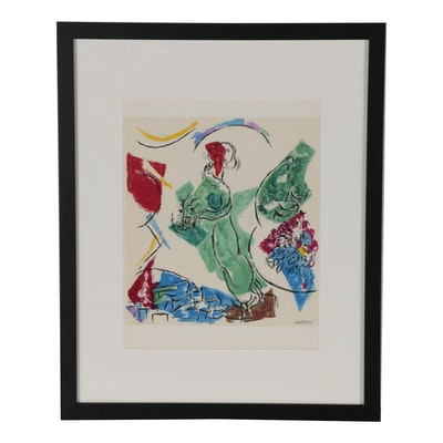 Marc Chagall Color Lithograph for Derrière le Miroir, No. 148, 1964
