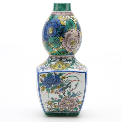 Japanese Polychrome Porcelain Vase, Late 20th Century