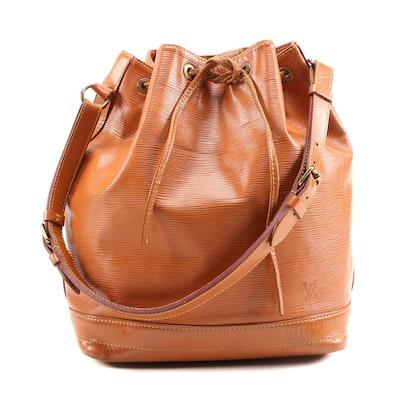 Louis Vuitton Noé Drawstring Bag in Cipango Gold Epi Leather