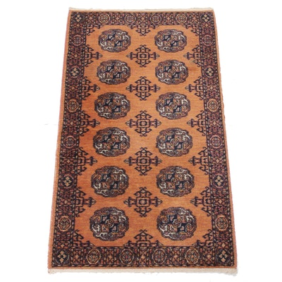 2'10 x 5'1 Karastan Power-Loomed Persian Turkoman-Style Rug