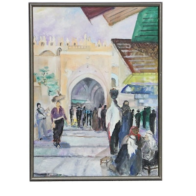 "D. Rubinstein Oil Painting ""Damascus Gate (Inside),"" 1973"