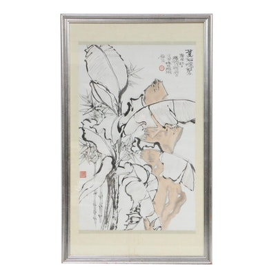 East Asian Scroll Painting