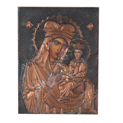 Eastern Orthodox Icon Oil Painting of Madonna and Child with Copper Riza