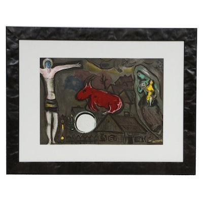 """Marc Chagall Double-Page Color Lithograph for """"Derrière le Miroir,"""" 1950"""