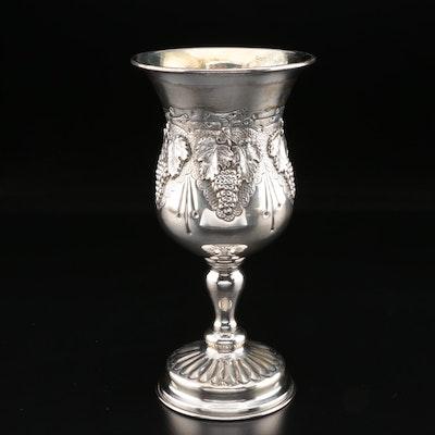 Hazorfim Sterling Silver Goblet, Mid/Late 20th Century