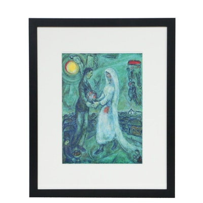 "Offset Lithograph after Marc Chagall for ""Derrière le Miroir"""
