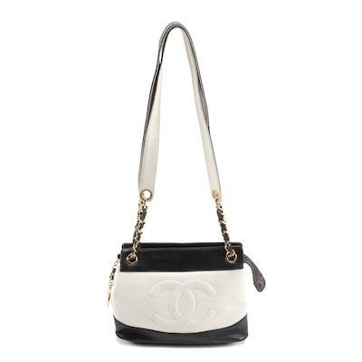 Chanel Black and White Lambskin CC Shoulder Bag with Zipper Charm