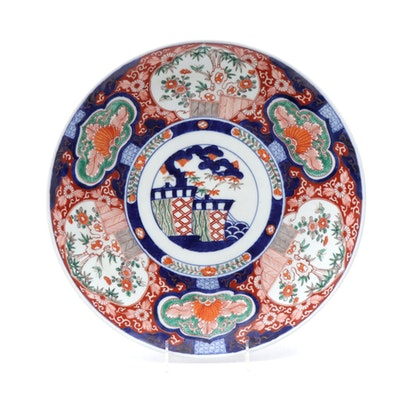 Japanese Hand-Painted Imari Porcelain Charger with Bonsai Motif