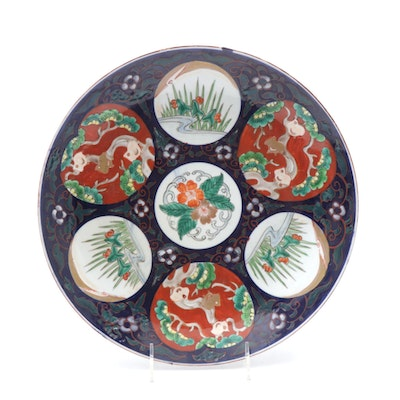 Japanese Hand-Painted Imari Porcelain Charger