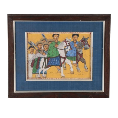 Ethiopian Gouache Folk Art Painting on Animal Hide