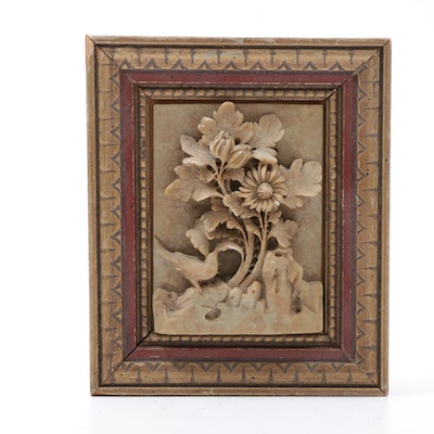 Chinese Carved Soapstone Plaque in Wooden Frame Wall Decor