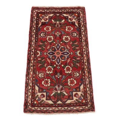 "1'9 x 3'7 Hand-Knotted Persian Zanjan ""Vase of Flowers"" Rug, circa 1970"