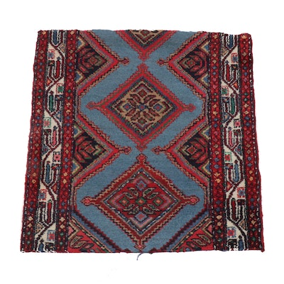 2'6 x 2'8 Hand-Knotted Persian Malayer Rug, circa 1950