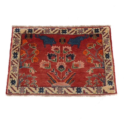 1'8 x 2'5 Hand-Knotted Persian Bijar Pictorial Rug, circa 1970