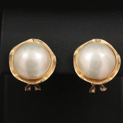 14K Yellow Gold Pearl Button Earrings