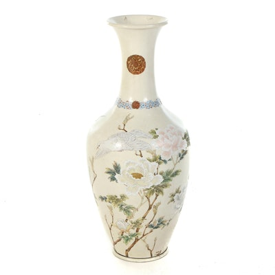 East Asian Ceramic Floor Vase