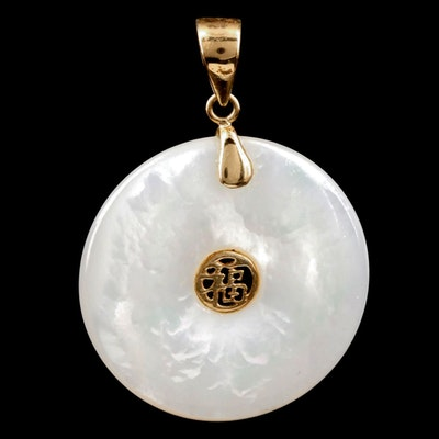 Asian Style 10K Yellow Gold Mother of Pearl Pendant