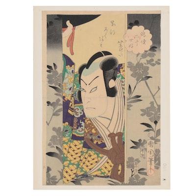 Toyohara Kunichika Ukiyo-e Woodblock of Kabuki Actor