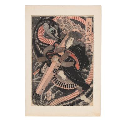 """Utagawa Yoshitsuya Ukiyo-e Woodblock """"Jiraiya"""""""