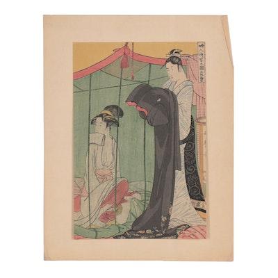 "Kitagawa Utamaro Restrike Woodblock ""Women with Overnight Guest"""