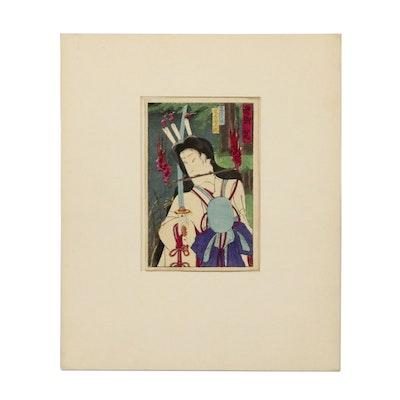 Ukiyo-e Woodblock after Toyohara Kunichika of Kabuki Actor