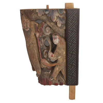 East Asian Carved and Painted Wood Architectural Sculpture